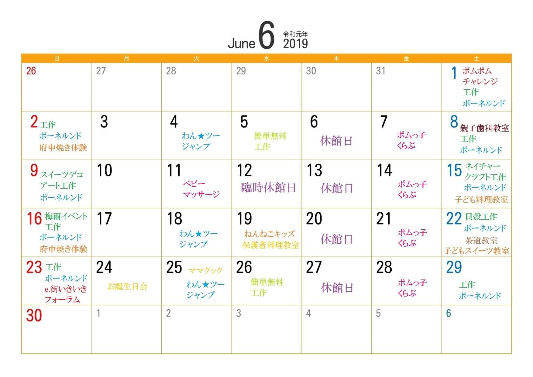 calendar-sp-1000-2019-6_page-0001 (1)