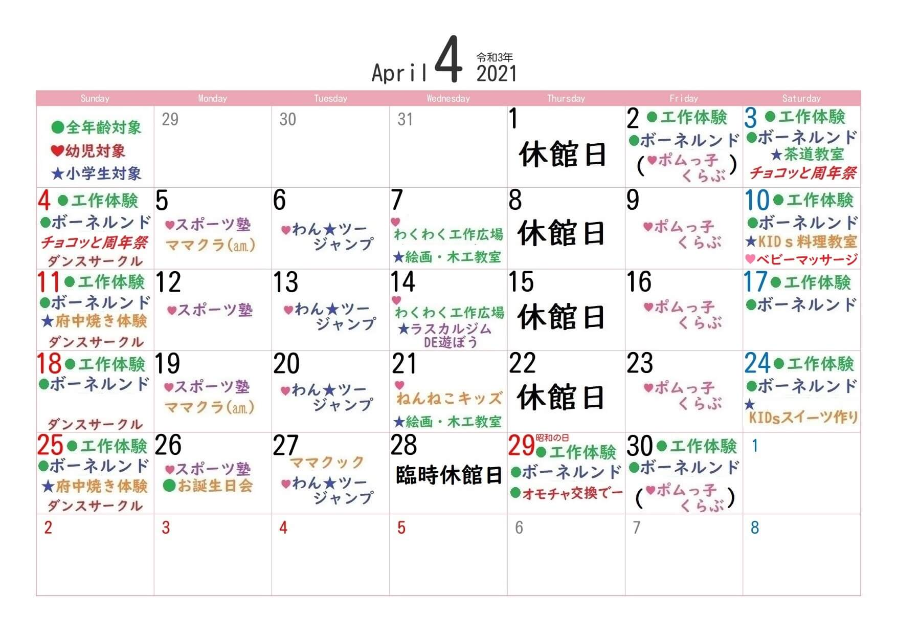 R3.4月