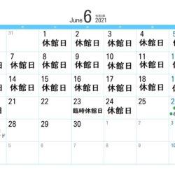 R3.6月