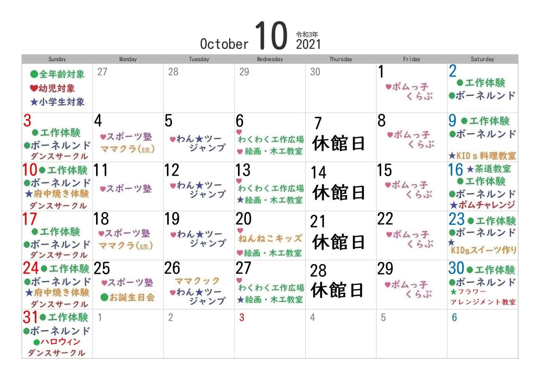 R3.10月